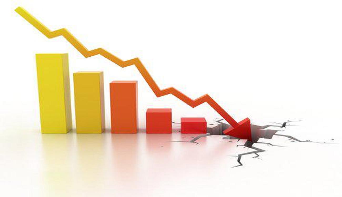 BC indica tombo de 11% do PIB brasileiro no segundo trimestre